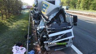 Большая подборка фур и грузовиков. Подборка страшных автокатастроф с жертвами. Не для слабонервнх