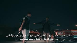 القيادات العليا صايمة الكلمات lyrics