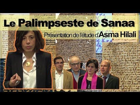 Le Palimpseste de Sanaa - présentation de l'étude d'Asma Hilali (The Sana'a Palimpsest - english)