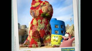 SpongeBob and Patrick Travel the World - SPAIN | Paramount Pictures Russia