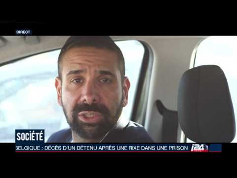 Erets Israel sur i24News