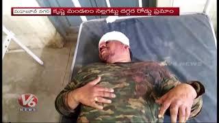 3 Lost Life, 3 Injured In Car Accident At Krishna Mandal   Mahabubnagar   V6 News
