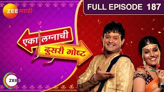 Eka Lagnachi Dusri Goshta - Episode 187 - 20th August 2012