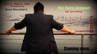 Amul Sherchan-Ke Ho Ra Jeewan ft Asme Shakya (Official Teaser)