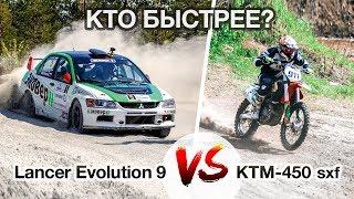 Кто быстрее? Мотокросс против ралли.