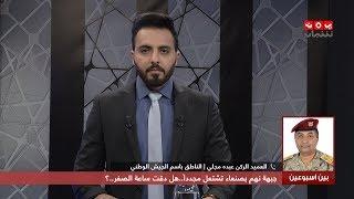 جبهة نهم بصنعاء تشتعل مجددا هل دقت ساعة الصفر ؟   بين اسبوعين