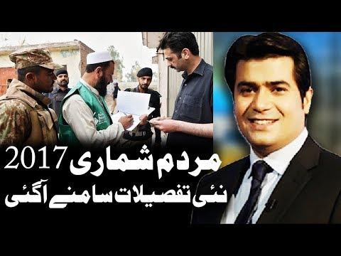 Sawal Awam Ka With Masood Raza - 23 September 2017 - Dunya News