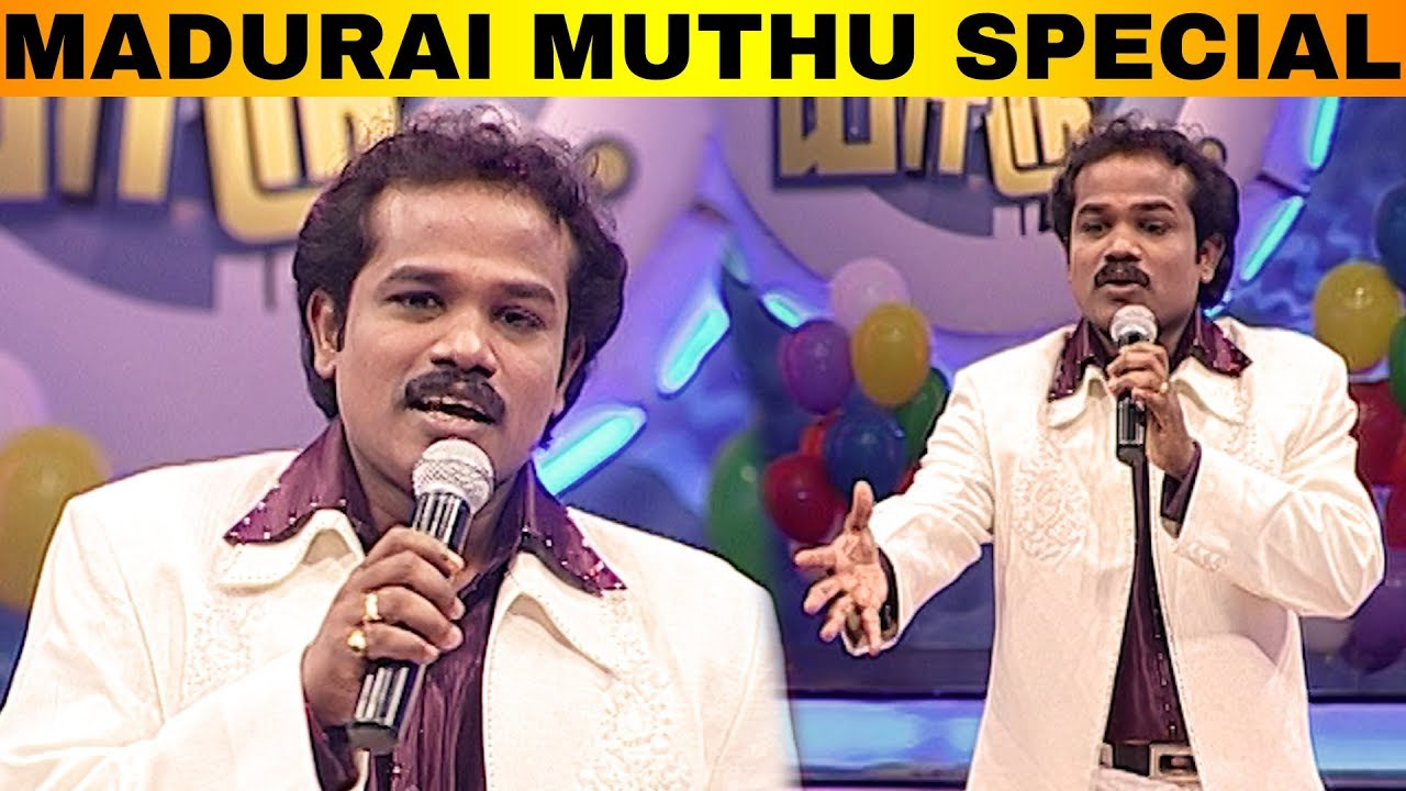 Download Madurai Muthu Comedy Collection   Episode 19   Solo Performance   Asatha Povathu Yaru   மதுரை முத்து
