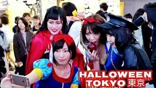 HALLOWEEN A TOKYO - SHIBUYA E ROPPONGI