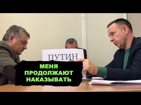 Бондаренко лишили слова в думе. Путинская обслуга продолжает мочить оппозицию