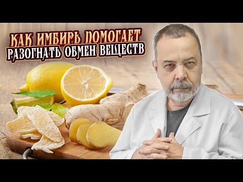 Диета Ковалькова (3 этапа, книги, официальный сайт, отзывы)