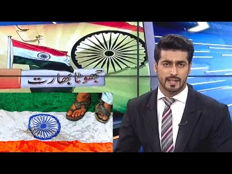 Neo News Bulletin 7 October 2016 | India | Latest Pakistani News Today