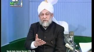 Turkish Darsul Quran 6th March 1994 - Surah Aale-Imraan verses 170-174 - Islam Ahmadiyya