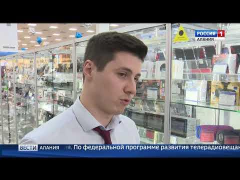 Северная Осетия готовится к переходу на цифровое вещание