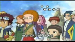 Digimon Adventure 02 - Opening español latino