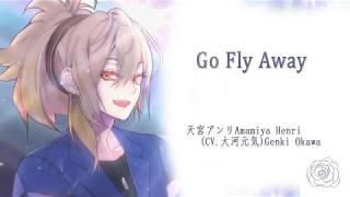谷山紀章 - Fly away