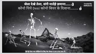 Daru Bina jio nhi video by Harish