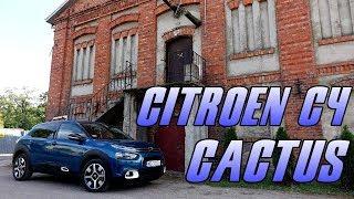 Citroen C4 Cactus 1.2 130KM PureTech (2018) - test, recenzja, review odświeżonego Kaktusa