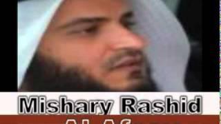 Mishary Rashid Al-Afasy - Surah Al-Rahman
