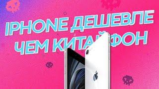 MIUI 12 выйдет на следующей неделе ⚡ Apple iPhone SE 2 поразил всех
