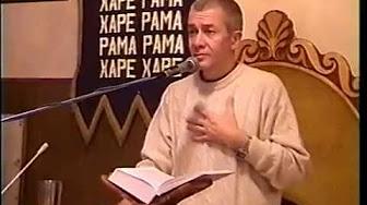 Бхагавад Гита 3.27 - Чайтанья Чандра Чаран прабху