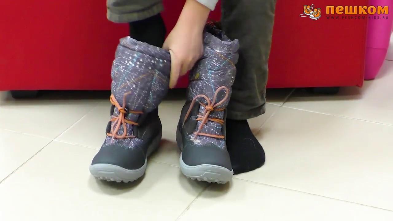 Детская обувь и ортопедическая обувь в интернет-магазине perlinka. Хорошего качества, быстрая доставка. (детская обувь, школьная обувь, купить детскую обувь, ортопедическая обувь).
