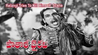 Patala Bhairavi Telugu Movie | Relangi Tries To Kill Himself Scene | NTR | K Malathi | ETV Cinema