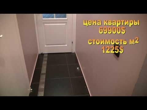 квартира в уютном квартале