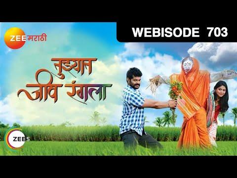 Tuzhat Jeev Rangala | Marathi Serial | EP 703 - Webisode | Dec 15, 2018 | Zee Marathi