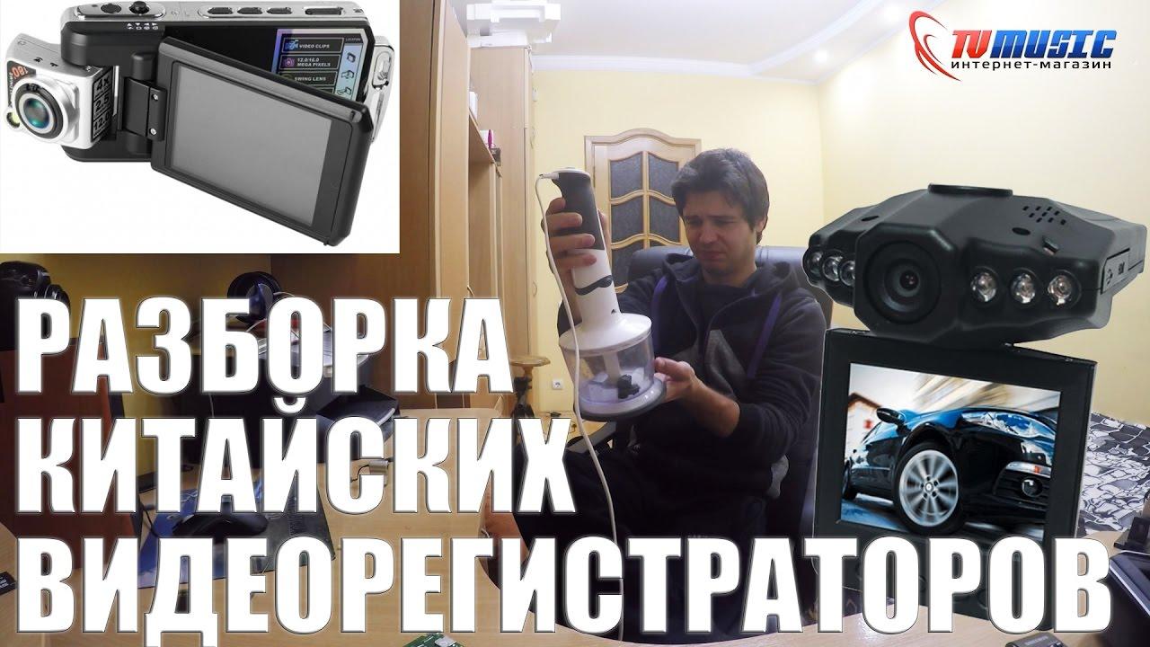 Видеорегистратор Papago! P3 Тест ВР-Форум.РФ. Ролик 1 - YouTube