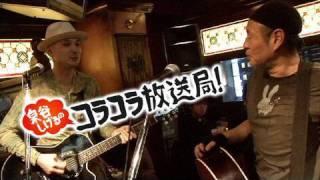 後編は浜崎貴司氏のファンキーな楽曲「又三郎」から。 名曲「春夏秋冬」...
