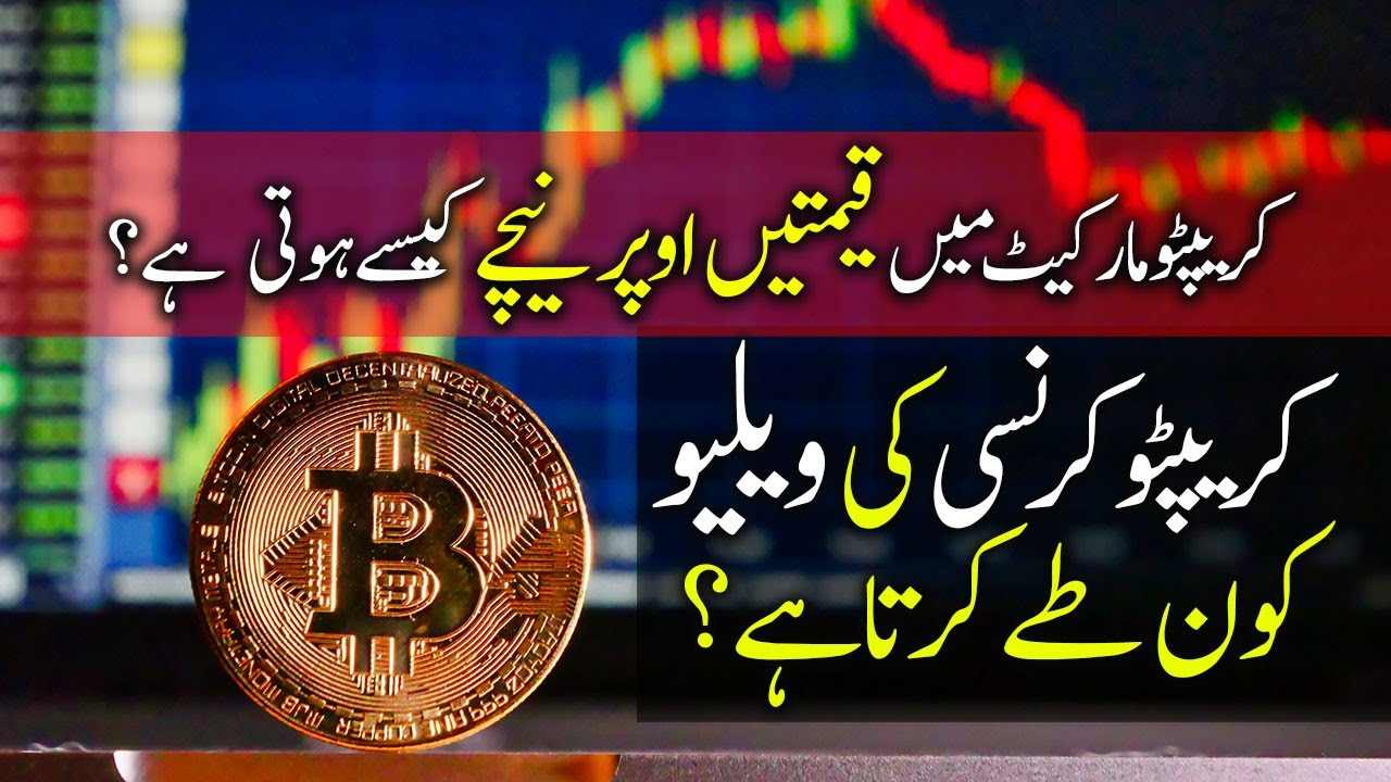 conversia dolarului american la bitcoin
