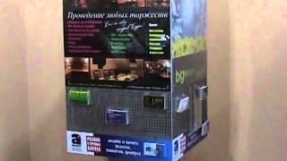 Рекламная стойка(, 2013-04-23T15:20:56.000Z)