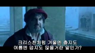 mix베니스의 상인  The Merchant of Ve…