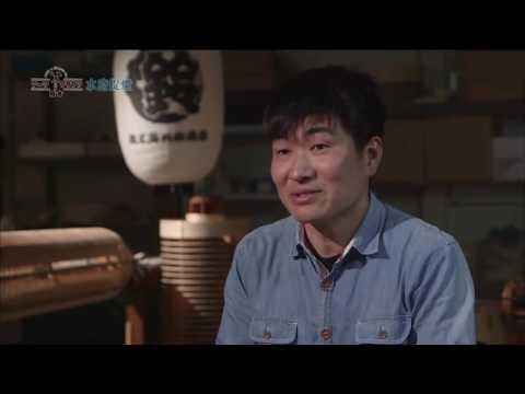 The making of traditional Suifu paper lantern