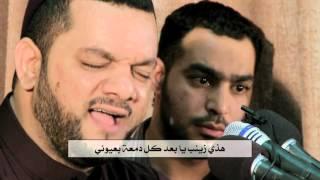 اصعدي بالجراح | قصة زينب | الشيخ حسين الأكرف