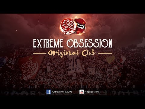 WINNERS 2005 - EXTREME OBSESSION 2017 - ORIGINAL CLUB