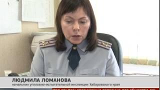 При живых родителям. Новости. 22/03/2017. GuberniaTV