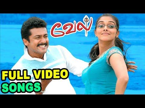 Vel | Vel full Movie Video Songs | Tamil Movie Video Songs | Suriya best hits | Yuvan Best hit songs