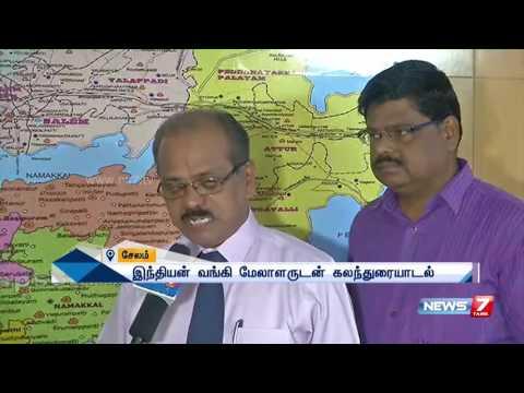 Salem Indian bank manager on use indelible ink for money exchange | News7 Tamil