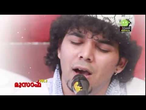 Musaf  vol - 3 - Ziyahul Haq Song Trailer and Callertone Code - Essaar Media