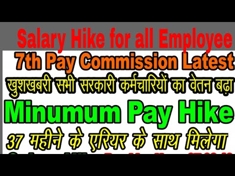 7th Pay Commission latest news Minimum Pay hike and Pay fixation by Archeod formula for gov employee