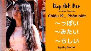 Download Video [10 phút luyện 1 chiêu] Phân biệt っぽい・みたい・らしい_Chiêu20/Diep Anh Dao MP3 3GP MP4