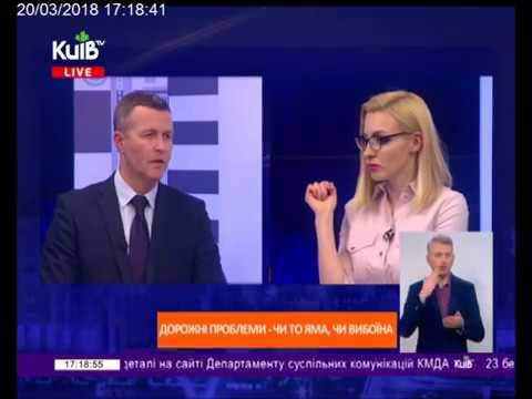 Телеканал Київ: 20.03.18 Київ Live 17.00