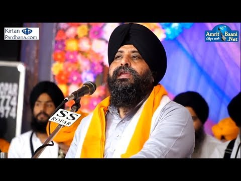 Bhai Satvinder singh Bhai Harwinder Singh  ( Power Colony , Ropar )