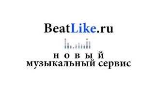 Авторская музыка для Ваших видеороликов на YouTube