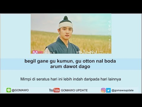 Easy Lyric CHEN 'EXO' - CHERRY BLOSSOM LOVE SONG (OST. 100 Days My Prince) By GOMAWO [Indo Sub]