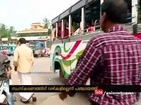 Waste management problems in Kuttippuram, Infectious diseases spreads in Kuttippuram