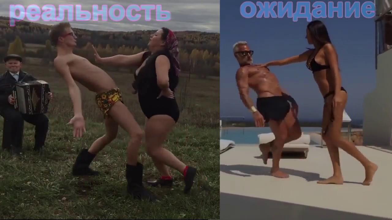 фотографии о знакомствах в интернете