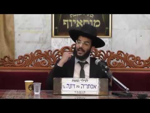 הרב מנחם בן גיאת גילוח הזקן - יז בתמוז התשע''ט